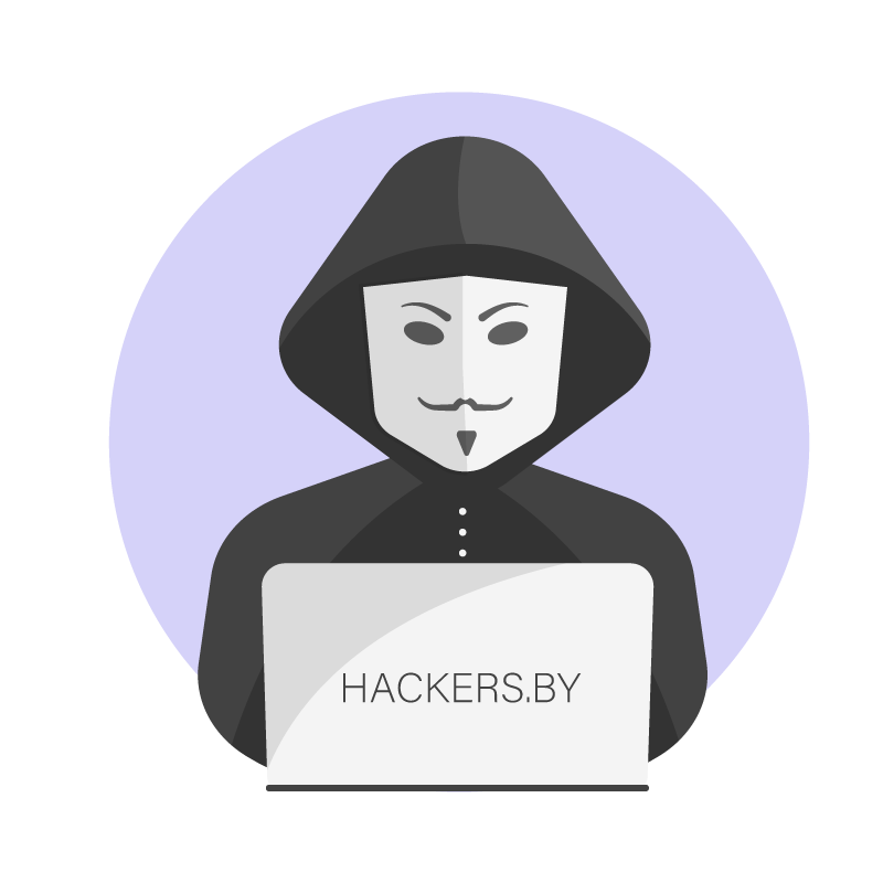 Hackers.by