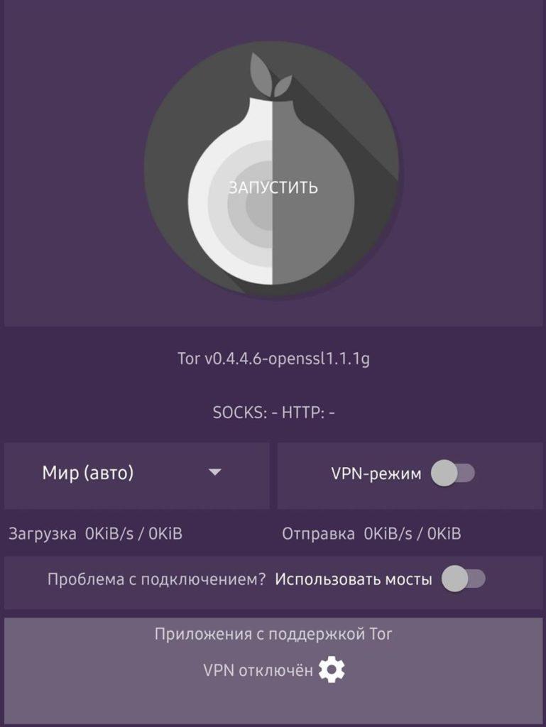 orbot_start